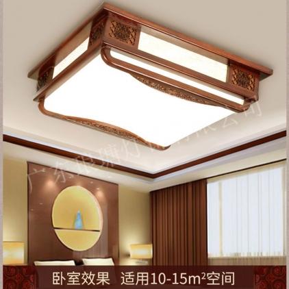 中式吸顶灯