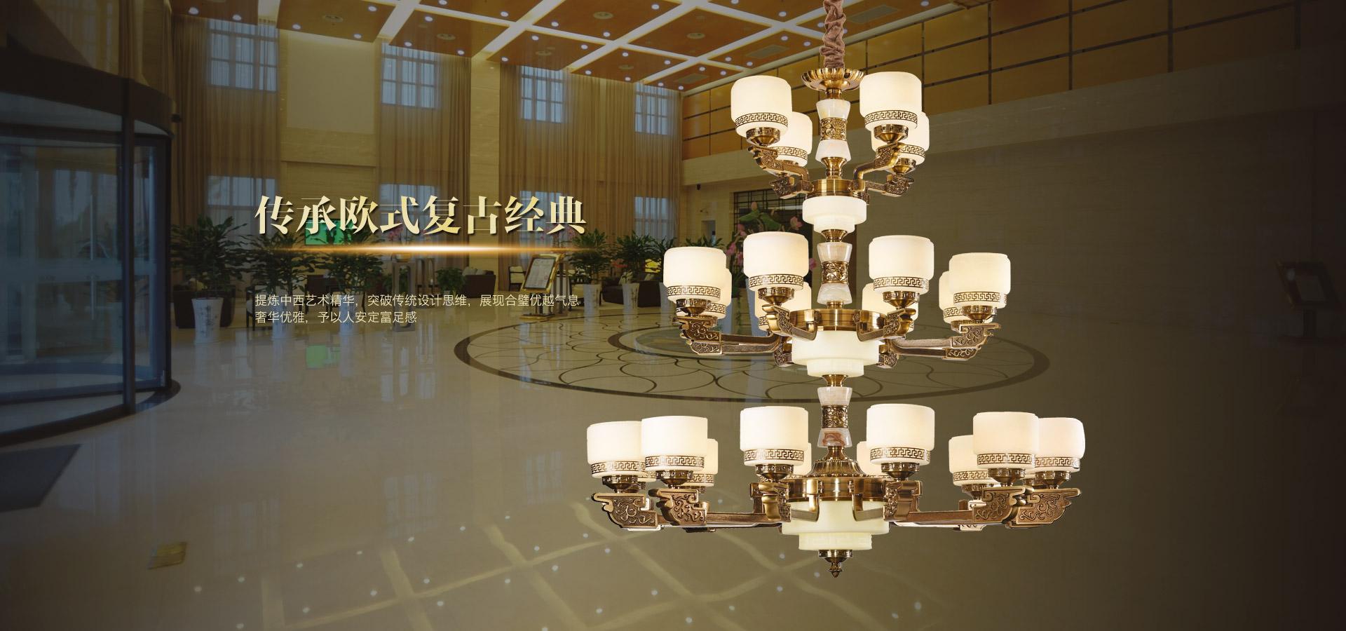 非标酒店工程灯饰
